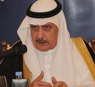 الامير فهد بن عبدالله
