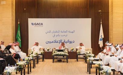 تحالفات عالمية ومحلية لتطوير مطارات الطائف والقصيم وحائل