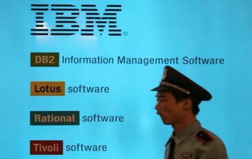 شركة برمجيات الحواسيب IBM