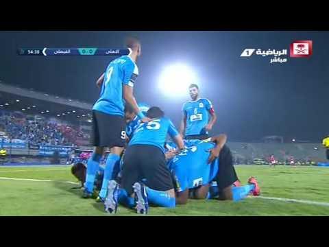 الأهلي  المصري (0 - 1) الفيصلي  الأردني البطولة العربية للاندية