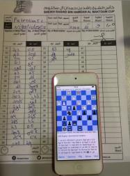 chess smartphone cheat 2