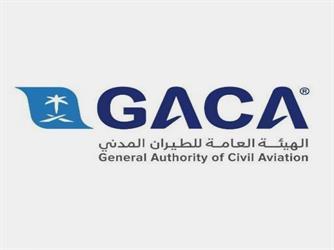 """""""الطيران المدني"""" يوافق على تحويل مطار الملك فهد الدولي إلى """"شركة"""""""