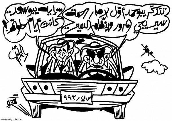 عبد السلام الهليل - الرياض