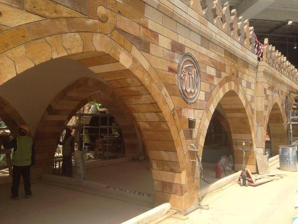 صحن الحرم المكي الشريف يتزين بالرواق العثماني