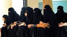 حرم أمير منطقة الرياض تدشن ملتقى لمكافحة المخدرات.. وتطلق أول تغريدة على هاشتاق نبراس