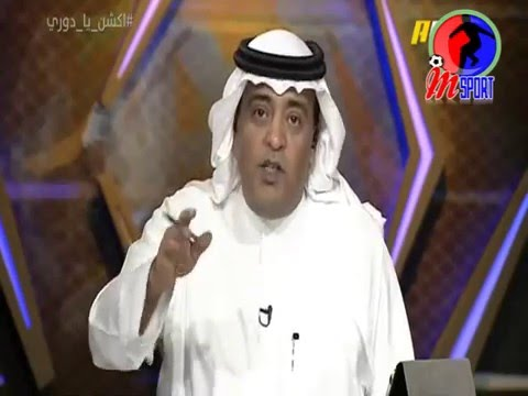 الحالات التحكيمية لمباراة الهلال و الرائد بتعليق محمد فودة