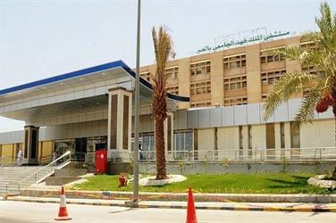 مستشفى الملك فهد الجامعي بالخبر