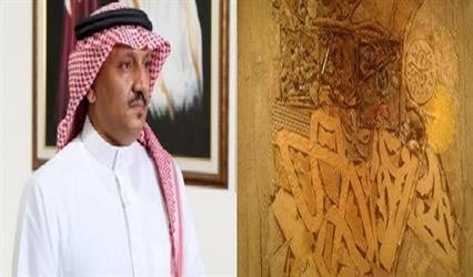 الفنان السعودية عبدالحافظ الغامدي واللوحة الفنية