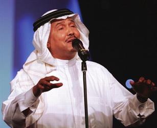 """أسعار تذاكر حفل محمد عبده حتى 2500 ريال.. وشروط الحضور: لا رقص ولا """"جينز"""" ولا عائلات"""