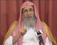 الشيخ ناصر العمر