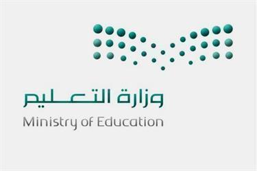 """""""التعليم"""" تنفي إعادة فتح باب الابتعاث لجامعات الدول العربية"""