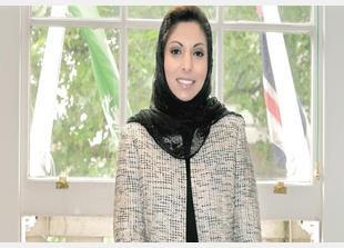 الدكتورة أفنان الشعيبي