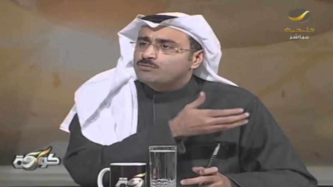 محمد الماس