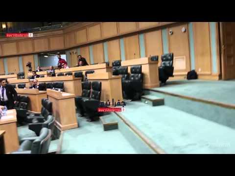 قطة تقتحم مجلس النواب الأردني