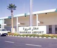 مطار شرورة
