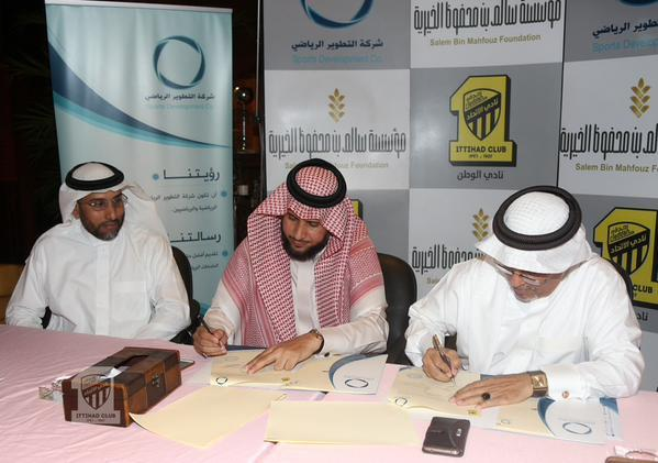 شراكة اتحادية جديدة مع التطوير الرياضي