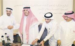 وزير الصحة والأمير سعود بن ثنيان عقب توقيع الاتفاقية