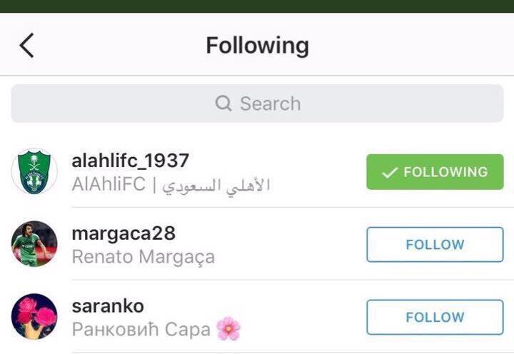 ليونادو دي سوزا يتابع حساب الاهلي عبر انستجرام