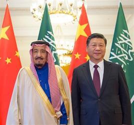 الرئيس الصيني يستقبل خادم الحرمين الشريفين