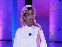 الأمير فهد بن خالد