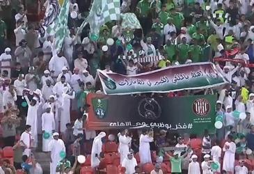 بالصورة.. جماهير الجزيرة تساند الأهلي أمام بيروزي في دوري أبطال آسيا