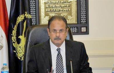 وزير الداخلية المصري مجدي عبدالغفار