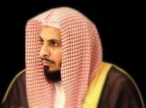 الشيخ صالح آل طالب