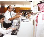 موظفو الخطوط السعودية