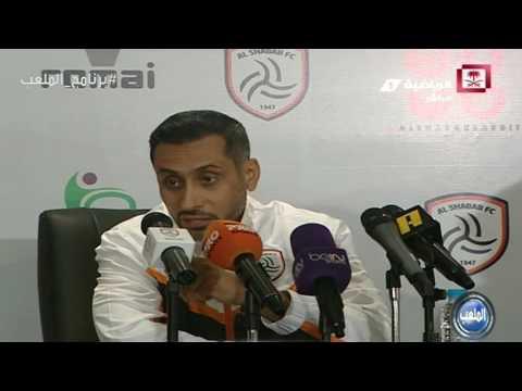سامي الجابر : نقاط النصر مثل نقاط الرائد والوحدة ووضعنا جيد