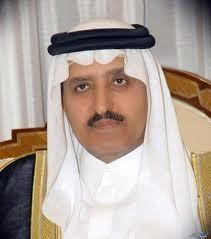 الامير احمد