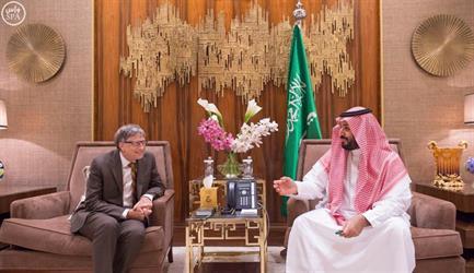 الأمير محمد بن سلمان يلتقي بيل جيتس