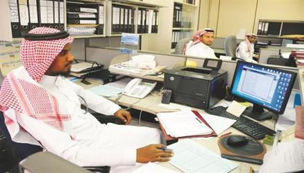 العمل تقرر احتساب السعوديين المعارين إلى القطاع الخاص في نسب التوطين