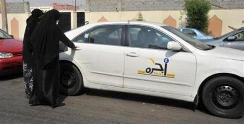 الإطاحة بسائق أجرة آسيوي ابتز فتاة وهددها بنشر صورها في الرياض