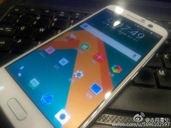 HTC 10 white 2