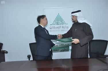 """""""الإسكان"""": إنشاء 10 آلاف وحدة في الرياض بالتعاون مع """"إعمار"""""""