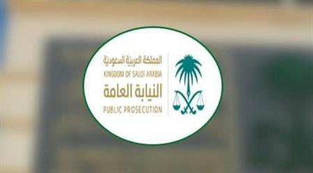 النيابة العام تصدر أمراً باستدعاء مغردين رُصِدَت عليهم اتهامات جنائية