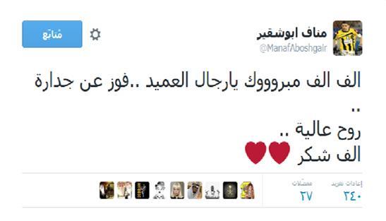 أبوشقير وحمزة إدريس يشيدان بفوز الاتحاد في الكلاسيكو