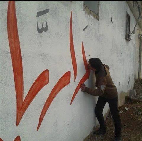 إجلاء أول دفعة من المدنيين المحاصرين في داريا