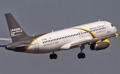 نسما تحلق بـ 4 طائرات العام المقبل