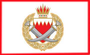 الداخلية البحرينية تكشف أسباب توقيف 13 من مواطنيها بالمملكة