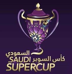 كاس السوبر السعودي