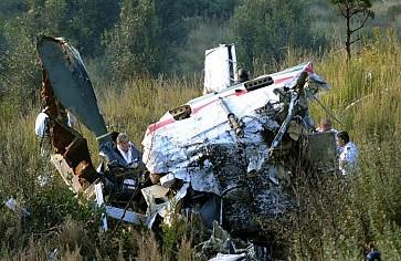وفاة وزير الداخلية المكسيكي بحادث تحطم طائرة