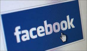 فيسبوك سيسعى للحصول على موافقة المستخدمين بشأن تغييرات في نظام الخصوصية