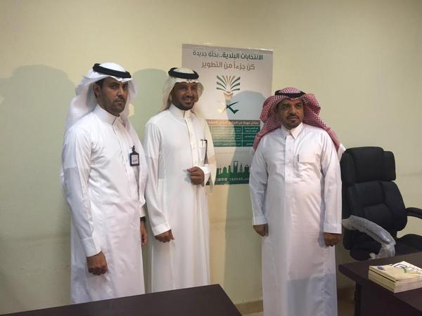 خالد عبدالرحمن يقيّد اسمه ناخباً بانتخابات الرياض ويصفها بالواجب الوطني