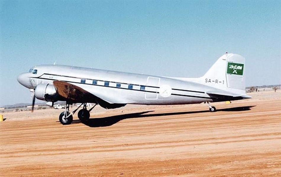 الطيران 22cebbad-f530-471f-807b-d9b38952360c.jpg