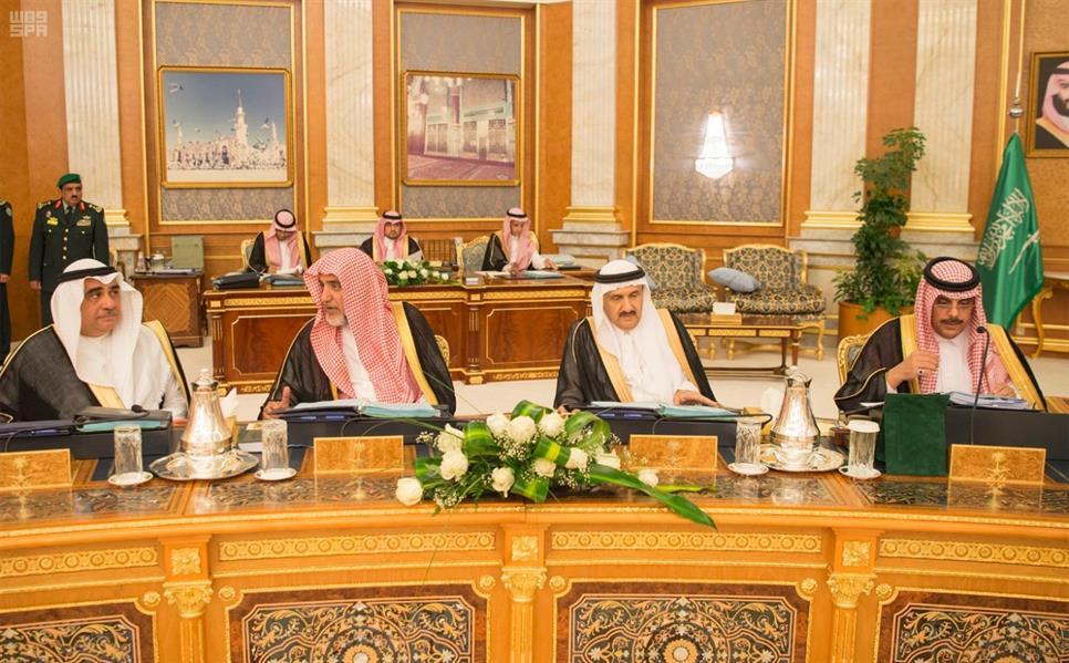 لأول مرة برئاسة الأمير محمد بن سلمان.. مجلس الوزراء يعقد جلسته الأسبوعية