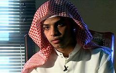 محمد العقيلي