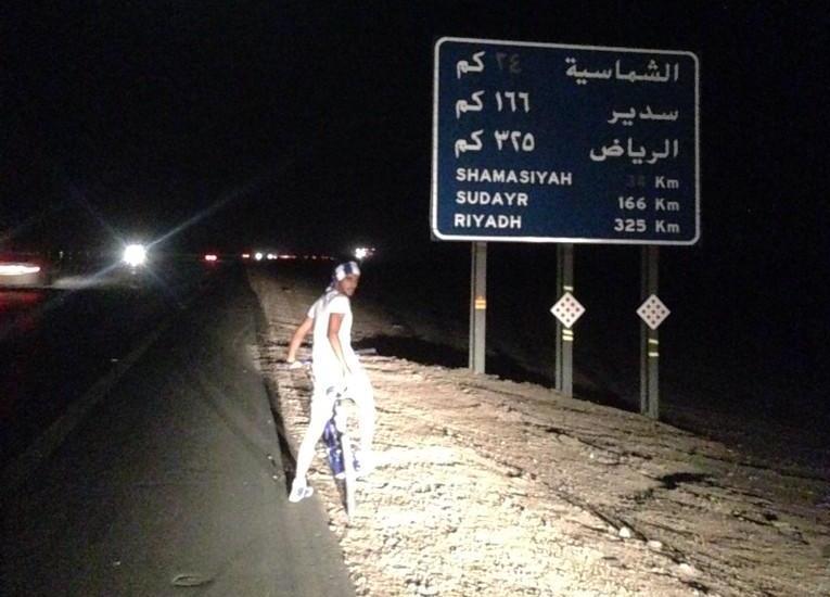 26b11fb0 cdec 4b2b 9e67 5c1d84831e35 - مشجع هلالي يسافر من القصيم إلى الرياض على دراجته لحضور لقاء الهلال والعين الإماراتي