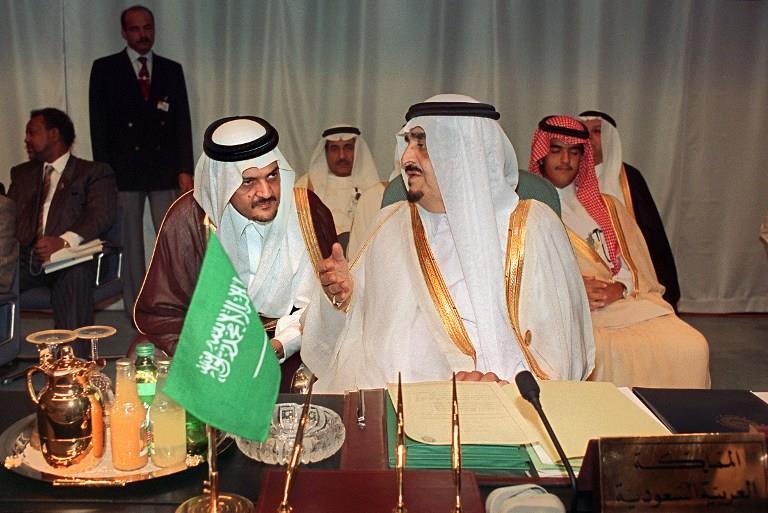 الراحل مع الملك فهد
