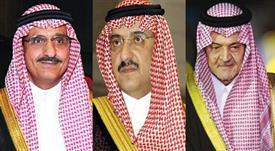 الفيصل ومحمد بن نايف وخالد بن بندر يغادرون الإمارات في ختام جولة خليجية